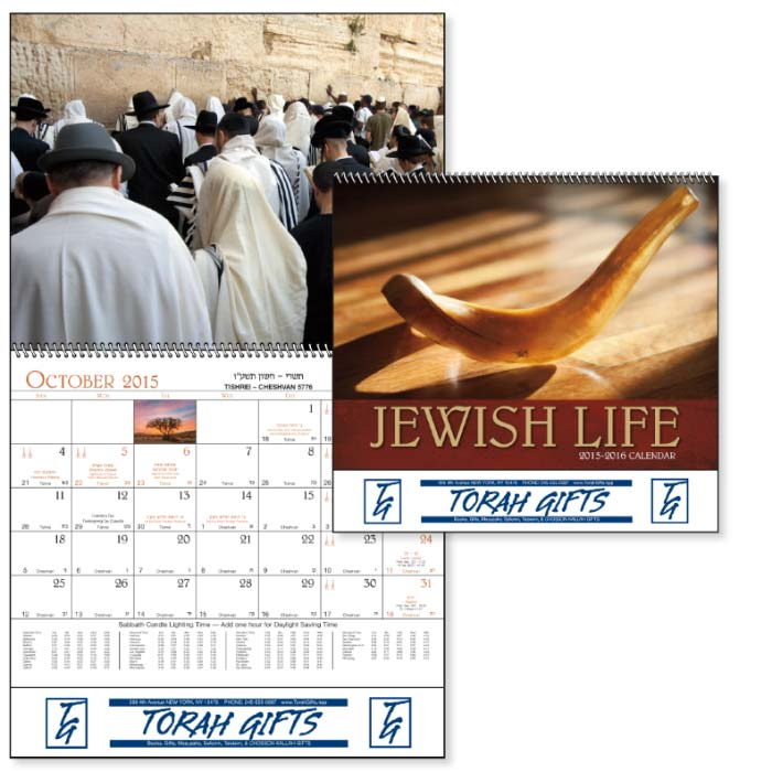 Custom printed promotional Jewish calendars